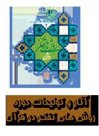 tafakor-tolid-01